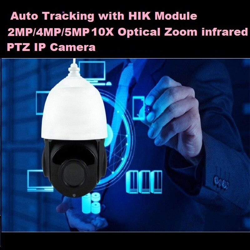 Suivi automatique Mini 4 ''caméra IP PTZ caméra dôme haute vitesse IP 4MP/5MP/2MP 10X Zoom optique extérieur étanche caméra de vidéosurveillance ONVIF