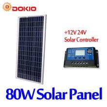 Бренд DOKIO 80 Вт 18 вольт солнечная панель Китай 80 Вт солнечная панель s модуль/системное зарядное устройство/батарея + 10A 12/24 регулятор напряжения