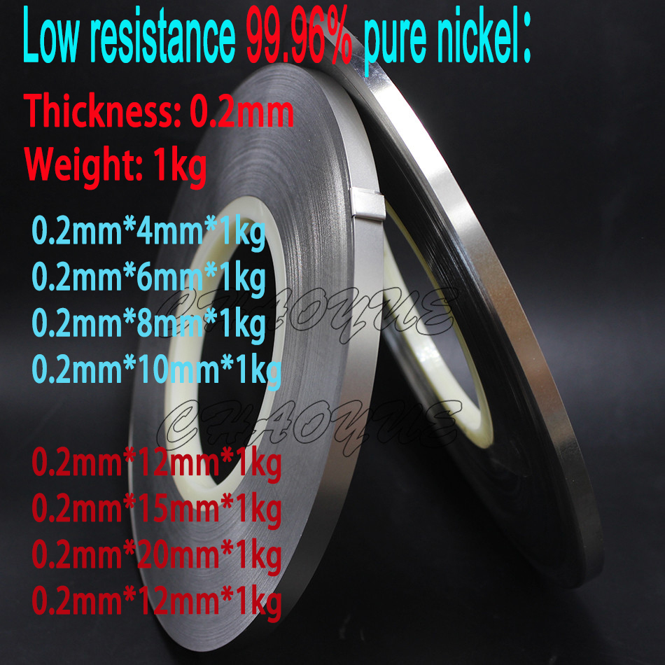 Thickness 0.2mm Weight 1kg Low resistance 99.96% pure nickel for battery spot welding machine Welder Equipment welding helmet welder cap for welding equipment chrome for free post