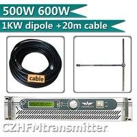 FMUSER 500 Вт 600 Вт fm передатчик радиостанции + профессиональный дипольная антенна + 20 м кабель с разъемами