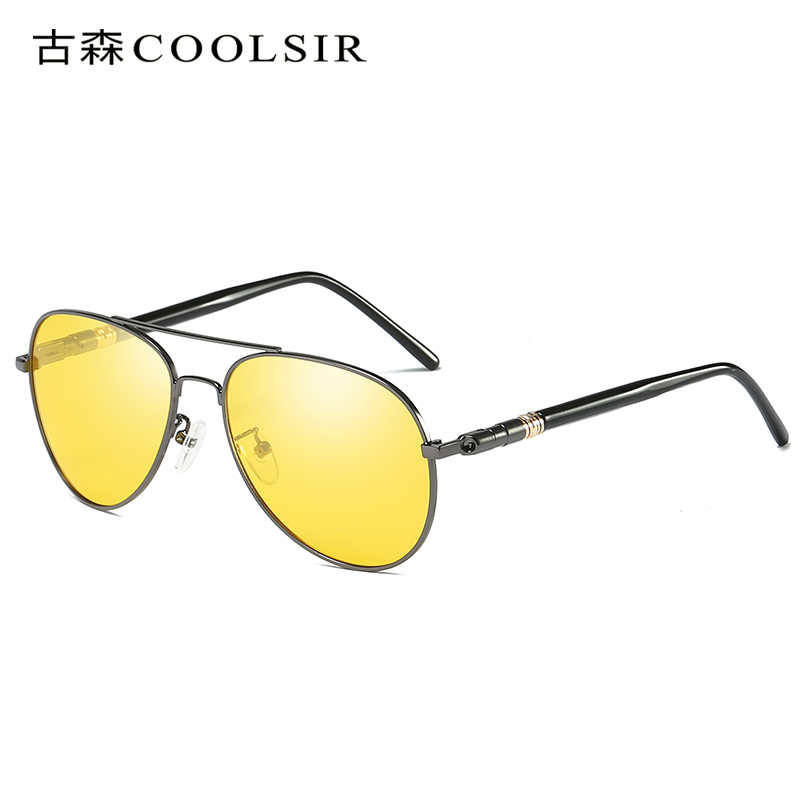 Night Driving Sunglasses Men Polarized Photochromic Sun Glasses Vision