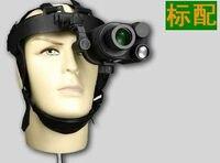 RG-55 1x24 tête monté vision nocturne portée/Nuit/lunettes de vision Nocturne lunettes/lunettes à infrarouge