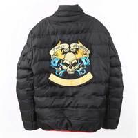 30 cm hoge Motorfiets patch, biker patch voor motorrijden club Forever brother biker patch groter biker patch voor vest