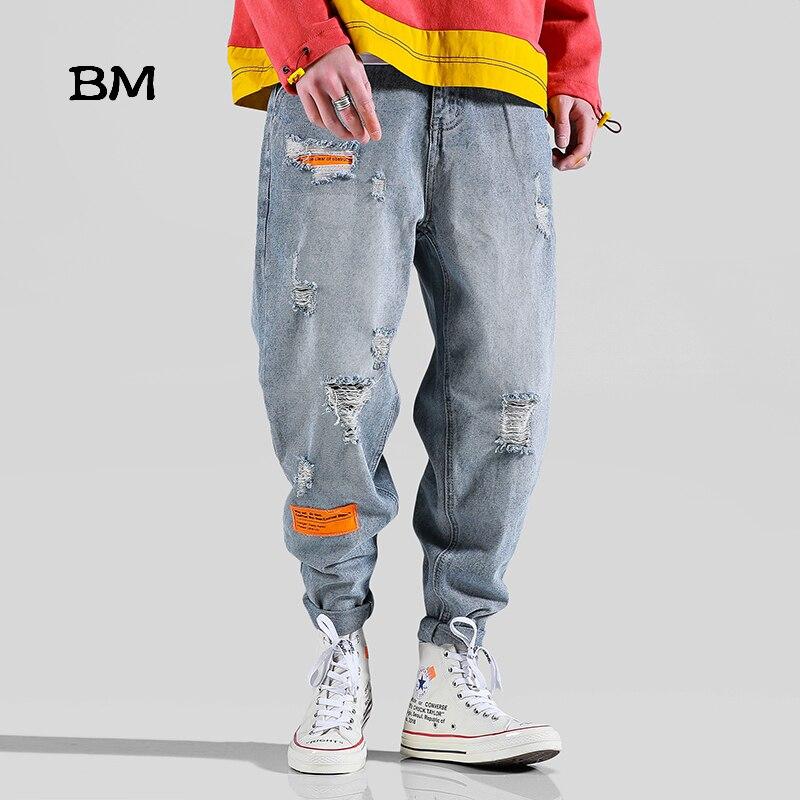 Hip Hop Harem Modis Kpop Fashions Blue Jeans Men Streetwear Korean Style Denim Trousers 2019 Ripped Patch Jeans Loose Clothes