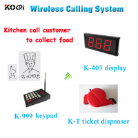 Restaurant coaster paging system for kitchen call waiter service equipment with K-999 transmitter keypad K-403 receiver display