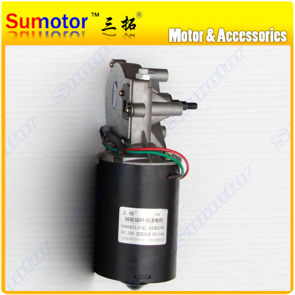 GW82120 38rpm DC 24V 1200N*cm Low rpm High Power Worm Gear Reducer Electric Motor Windshield wiper Garage door replacement Spit gw38zy dc 12v 24v worm gear motor double shaft low speed high torque geared box electric engine for diy robot rc car tank model