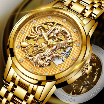 Dragon Skeleton Automatic Mechanical Watches For Men Wrist Watch Stainless Steel Strap Gold Clock 30m Waterproof Mens watch - discount item  45% OFF Men's Watches