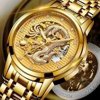 Dragon Squelette Automatique Mécanique Montres Pour Hommes Montre-Bracelet Inoxydable Bracelet En Acier Or Horloge 30 m Imperméables Mens montre