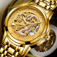 Dragon Skeleton Automatic Mechanical Watches For Men Wrist Watch Stainless Steel Strap Gold Clock 30m Waterproof Mens watch