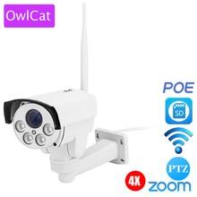 Owlcat b87pw sony imx323 inalámbrica poe exterior bullet cámara ip ptz 4X de Zoom de Enfoque 2.8-12mm Tarjeta SD Onvif 2MP WIFI IR Al Aire Libre