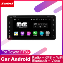 ZaiXi For Toyota 86 FT86 GT86 2012~2019 Car Android Multimedia System 2 DIN Auto DVD Player GPS Navi Navigation Radio Audio