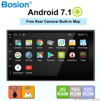 7 Android 7.1 RAM 2G touch screen Quad core 2 DIN universal car radio gps with wifi BT stereo audio NO DVD PLAYER