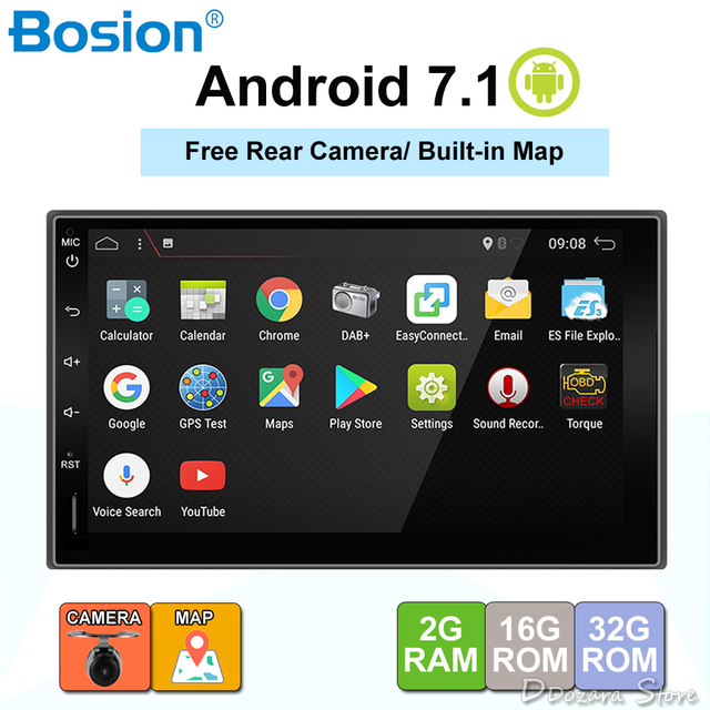 """7"""" Android 7.1 RAM 2G touch screen Quad core 2 DIN universal car radio gps with wifi BT stereo audio NO DVD PLAYER"""