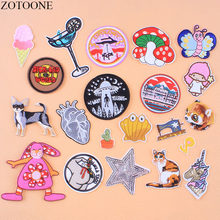 ZOTOONE Ferro Su UFO Cuore Star Toppe E Stemmi Applicazioni Per I Vestiti Ricamato Unicorn Animale Rotonda di Patch Applique Accessori FAI DA TE E(China)