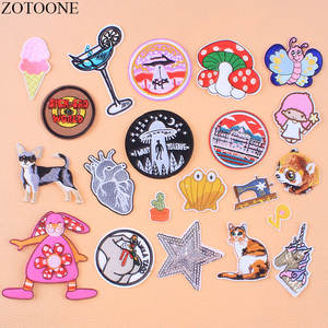 ZOTOONE Patches Applications Patch-Applique-Accessory Iron On Embroidered Heart-Star