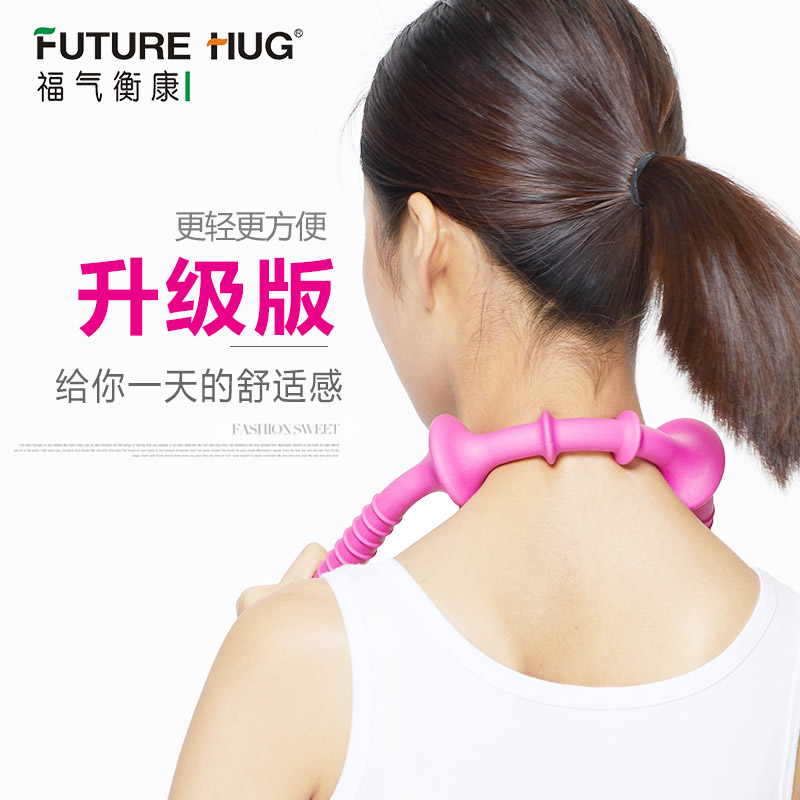 Lucky Balance Kang Manual Cervical Massage Shoulder Neck Foot Roller Kneading Office Relieve Neck Neck Channel in Massage Relaxation from Beauty Health