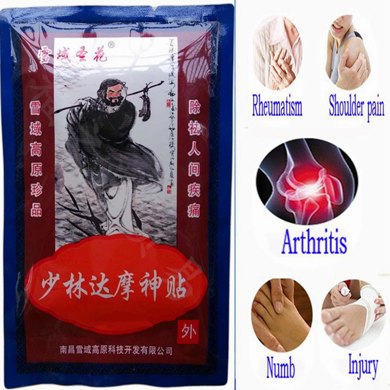 64pcs/lot Chinese Pain Relief Plaster Medicine Herb Relief Rheumatism Joint Pain Pain Relief Patch Medical Plaster Back Pain