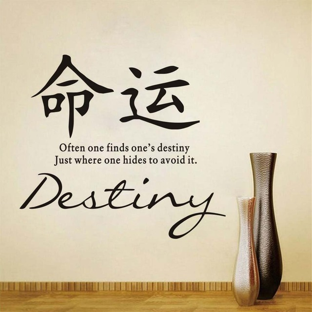 Destiny Wall Sticker Chinese Character Calligraphy Quotes Vinyl