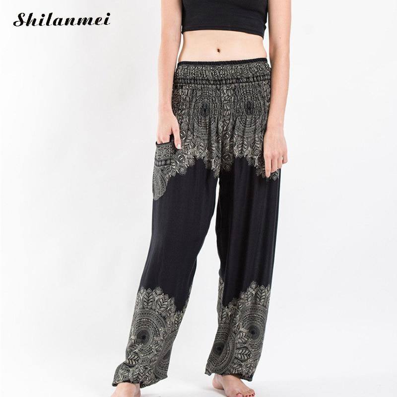 Yoga Pant Women Indonesian National Costume Harem Lantern