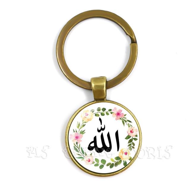 아랍어 이슬람 무슬림 알라 매력 열쇠 고리 알라 기호 3D 인쇄 유리 돔 카보 숑 열쇠 고리 종교 보석 선물