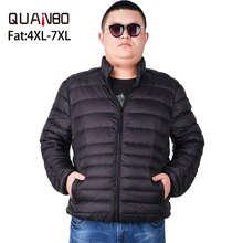 Fat Big Size 5XL 6XL 7XL Ultra light Down Jacket White Duck Down Warm Stand Collar Short Men Lightweight Down Jackets Brand cheap QUANBO Thin (Summer) YSL02 Wide-waisted Casual zipper Full Solid Broadcloth NONE NYLON 150g-200g 0 3-0 45 Black Wine red Navy blue Gray