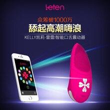 Leten Смартфон App Дистанционного Управления Кайли Пуля Вибраторы Подключение Bluetooth Водонепроницаемый секс-игрушки для женщин