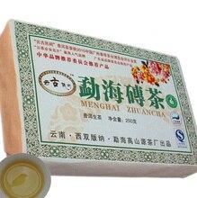 250 gramps del crudo té Chen Xiang Pu'er Tea free delivery, Promotora de La salud Herbal Tea cuidado de la salud de adelgazamiento de belleza