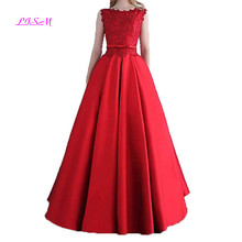 O Neck Lace Long Prom Dresses 2019 Beadings Appliques Princess Ball Gown Vintage Empire V-Back Bridesmaid Dress Vestido De Festa