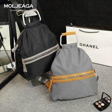 Moljeaga женские рюкзаки высокое качество водонепроницаемый нейлон школьный рюкзак для девочек и мальчиков со вставками большой мужские школьные сумки дорожные сумки