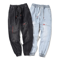 2019 Spring Men Denim Blue Pants Cow Boy Japanese Streetwear Elastic Waist Harem Pants Hip Hop Parkour Jeans for Men