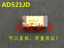 Freeshipping      AD521   AD521JD