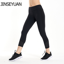 JINSEYUAN Seamless High Waist Yoga Leggings Mesh Breathable fabric Pocket Pants 7/8 Length workout Fitness Clothing