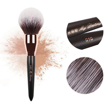 MY DESTINY Large Round Loose Powder Brush Professional Make Up Makeup Brushes Pincel Maquiagem Brochas Maquillaje Pinceaux 010
