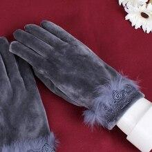 Nice Gloves for Winter