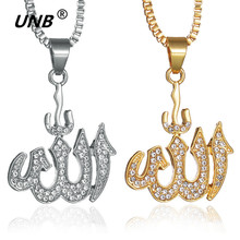 Фотография UNB 2017 Islamic Allah Pendant Necklace For Women Silver/Gold Color Cubic Zirconia Necklaces Religious Muslim Jewelry Wholesale