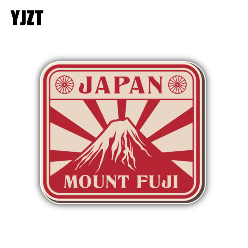 YJZT 11CM*9.4CM Personality Mount Fuji Japan Car Sticker Decal Funny Car Accessories 6-1348
