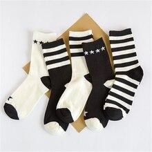 Socks men long A321 spring autumn winter cotton four seasons home men