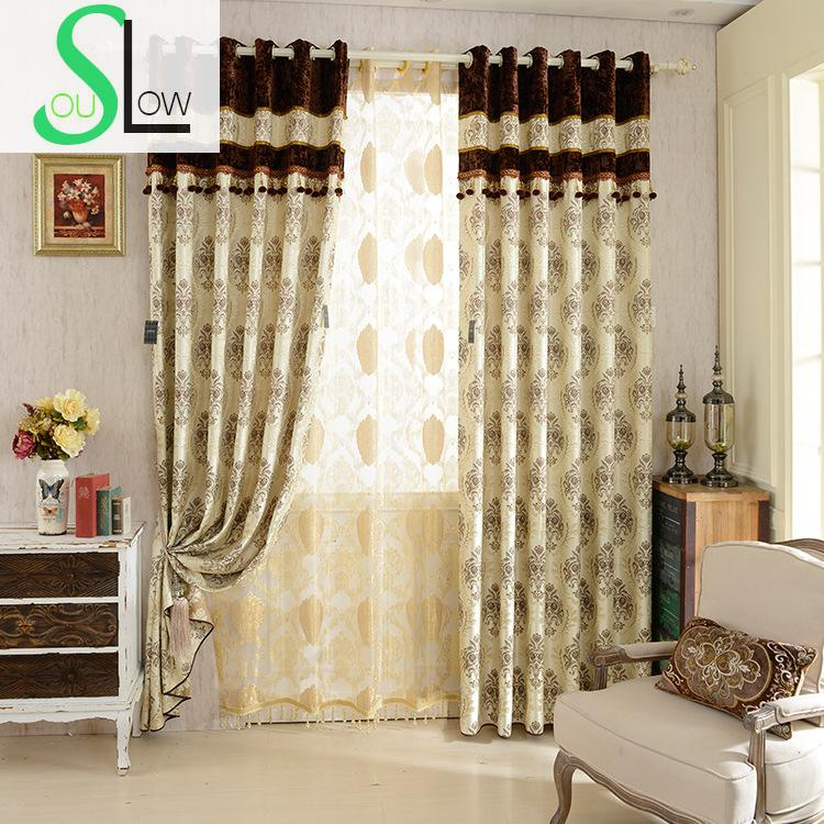 Slow soul coffee yellow blue modern simple curtain fabric for Autrefois home decoration rideaux
