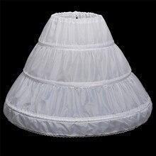 Белая детская нижняя юбка; коллекция года; трапециевидная 3 кольца; детская кринолиновая Свадебная Нижняя юбка; свадебные аксессуары для Платья с цветочным узором для девочек