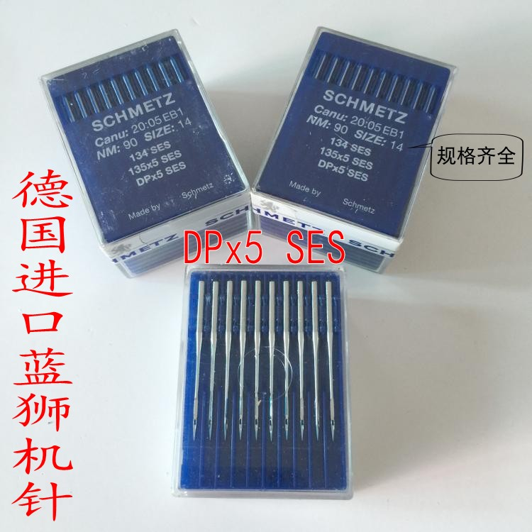 SCHMETZ DP * 5 SES double needle thick material small round needle tip,size number 14,other size remark is ok,the price=100piece