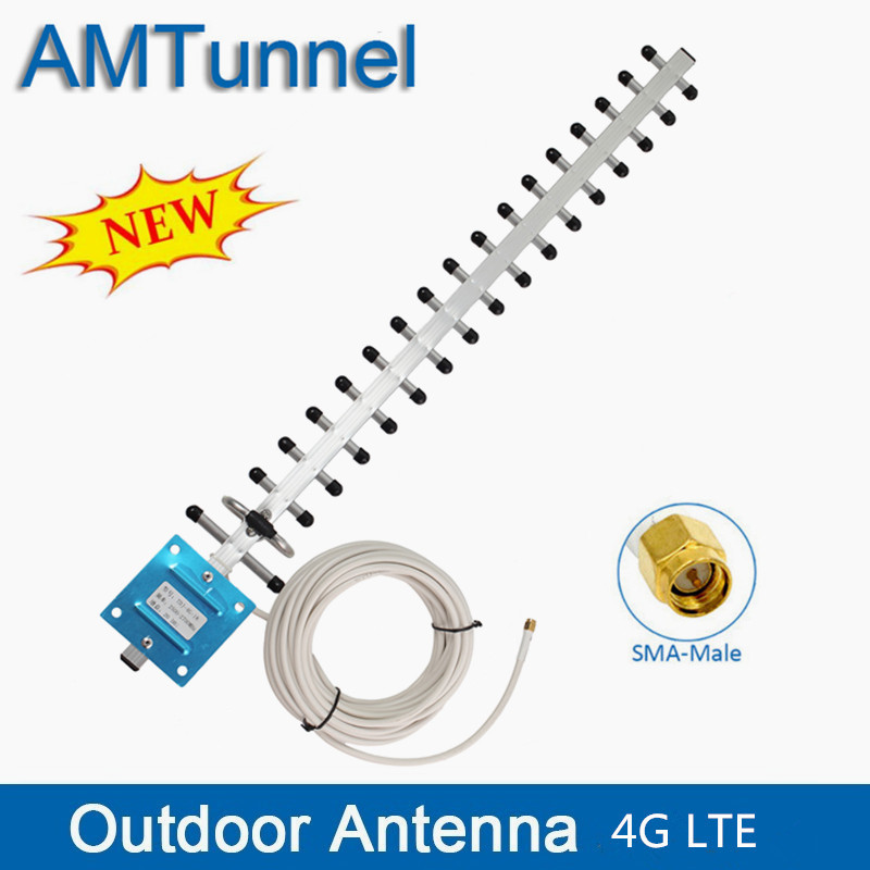 WIFI Antenna 4G LTE Antenna SMA Male WIFI Directional Antenna 20dBi 4G Router Antenna 2500-2700Mhz With 10m Or 5m For Routers