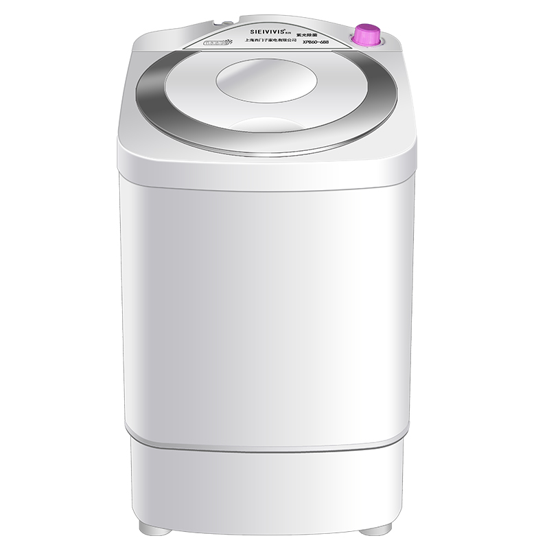 washing machine mini