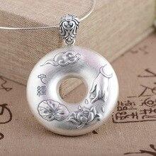 S990 стерлингового серебра Праджняпарамита Сутра сердца мир застежка Будды кулон для женщин с lotus выгравированы китайский слова