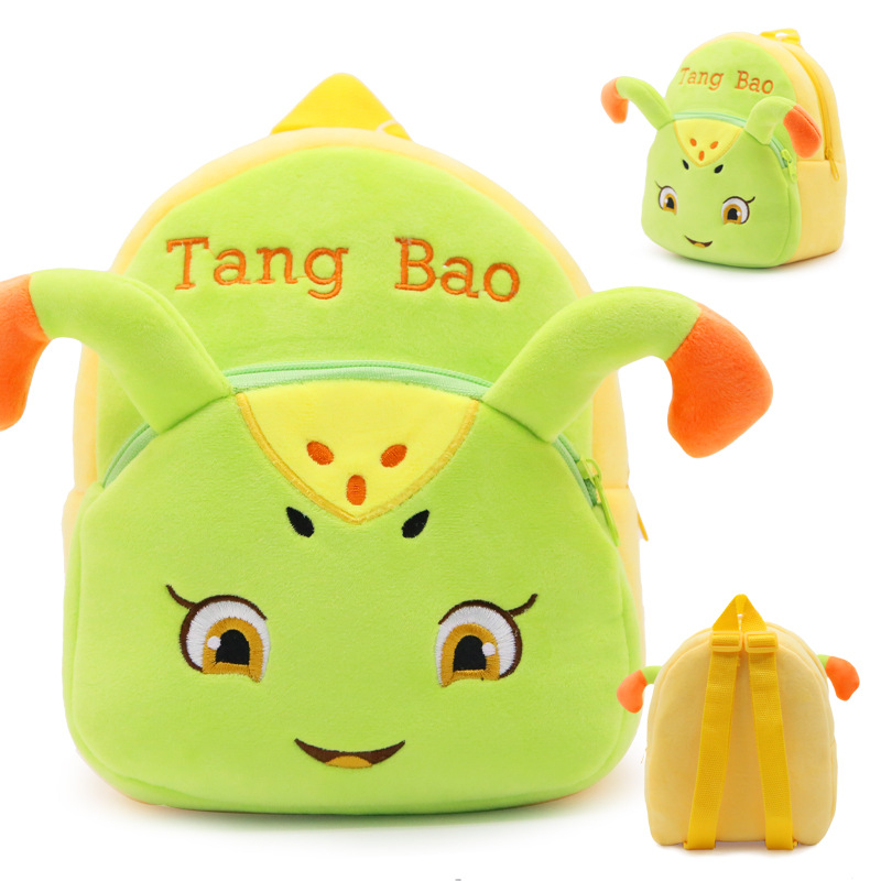 4-Colors-Plush-Backpacks-Cartoon-Kids-School-Bags-Toys-Cute-Animal-Lovely-Kindergarten-Children-Storage-Box-Doll-1-3-Year-old-1