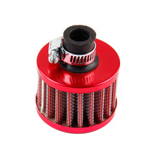 Universal 12mm car air intake Small mushroom head filter modified small Interface motorcycle Air filters
