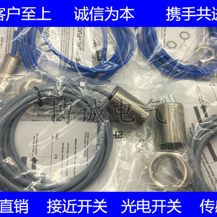 Spot Cylindrical Sensor Explosion-proof Series (intrinsically Safe) NCN4-12GM35-NO
