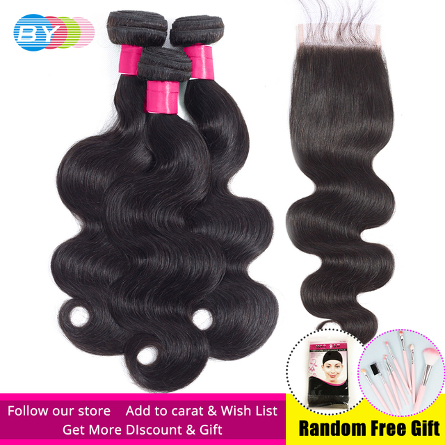 BY Body Wave Bundles With Closure Brazilian Hair Weave Bundles With Closure Human Hair Bundles With Closure Remy Hair