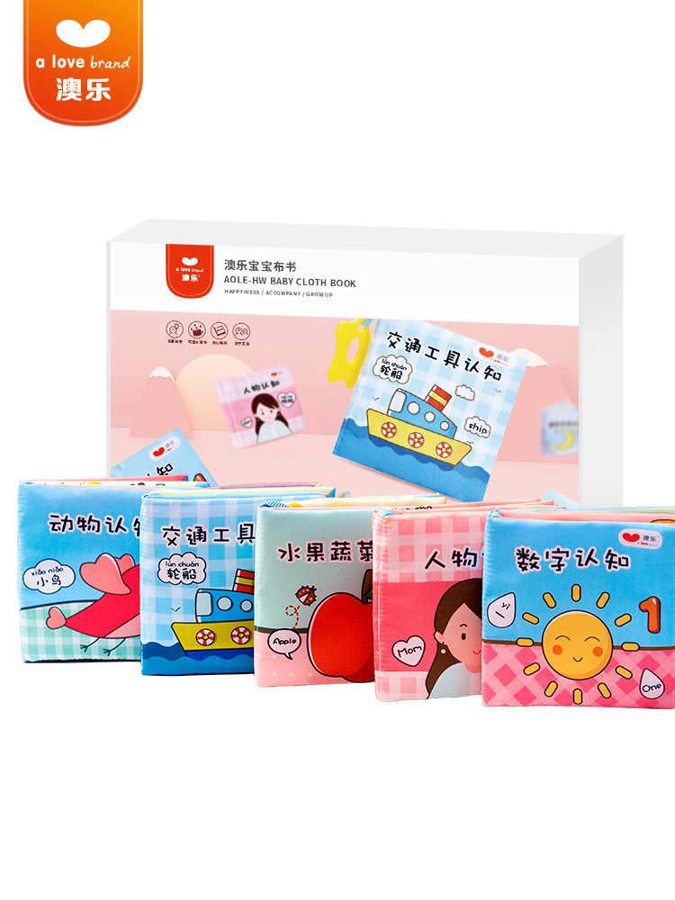 Детская книга для обучения, детская книга для чтения, можно есть моющиеся книги