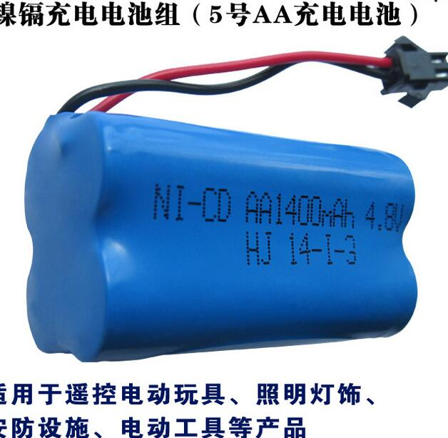 Power Source Battery >> 2pcs 4.8v 1400mah ni cd battery nicd aa 4.8v rechargeable battery pack 1.2v 1500mah batteries ...