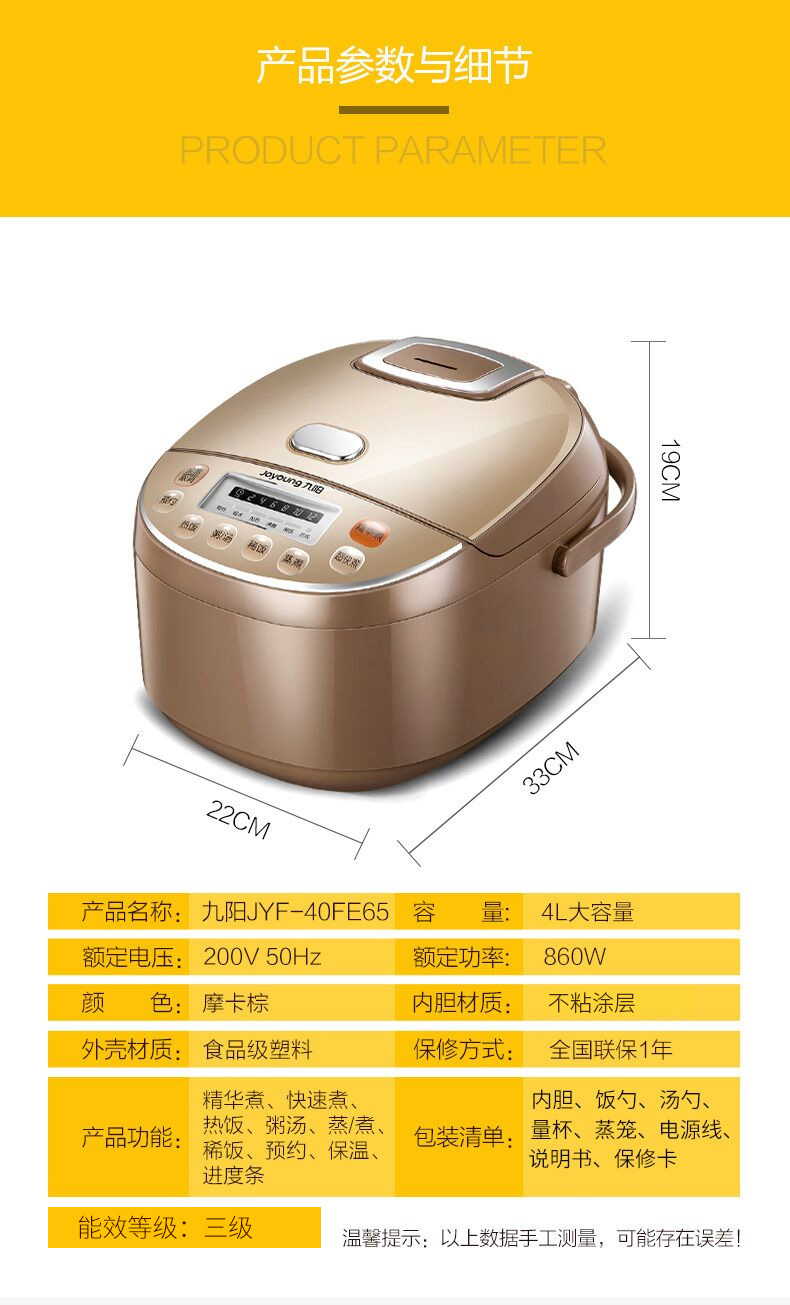 Rice Cooker Cooking Rice Cooker 4L Official Intelligent Automatic Home  Authentic 3-6 People 12